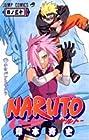 NARUTO -ナルト- 第30巻