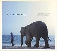 Shinning Boy & Little Randy by Ryuichi Sakamoto (2005-07-13)