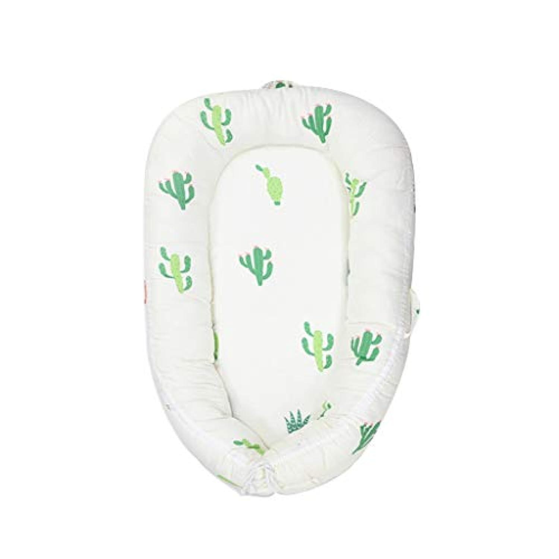 新生児バイオニックベッド多機能ベビーアンチプレッサーベッドポータブルトラベルベッドベビーベッドリュックサックベッドセーフティプレイベッド (Color : Green, Size : 50 * 80cm)