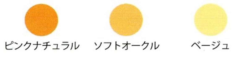 【液状ファンデーション(水性)】  ノンルースビオ リキッドファンデーション  全3色 各色30ml (ベージュ)