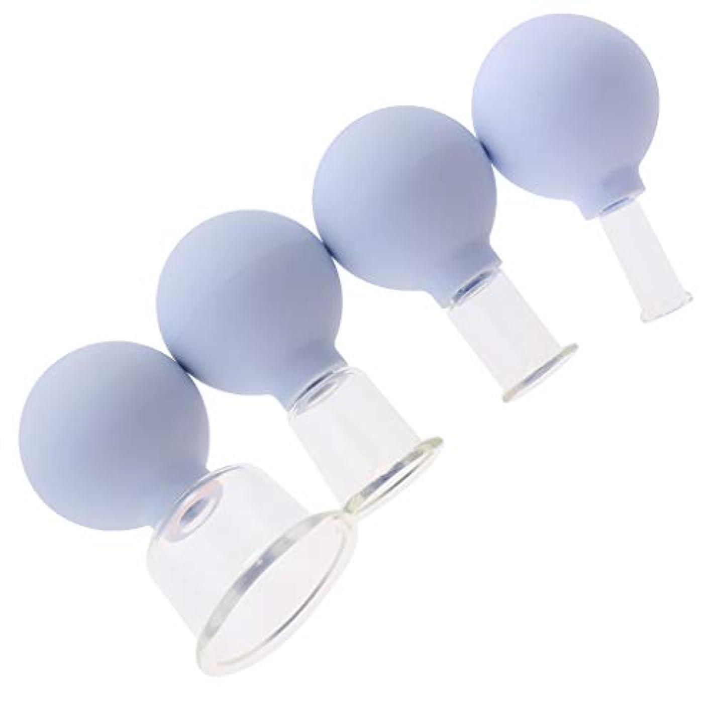 提供された限られたミニチュアKESOTO 4個 マッサージ吸い玉 カッピングカップ ガラスカッピング 真空 男女兼用 実用的 全3色 - 白