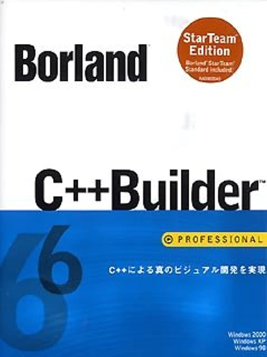 魅了するキリストローマ人Borland C++Builder 6 Professional StarTeam Edition
