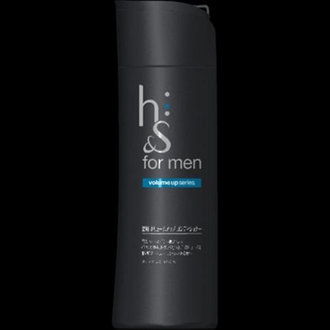 ネコ果てしない連鎖【まとめ買い】h&s for men ボリュームアップコンディショナー 200g ×2セット