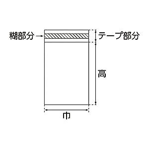 透明袋 OPPクリスタルパック T7-10 100枚入 <サイズ:厚み0.03mm 幅7×高10+3cm>