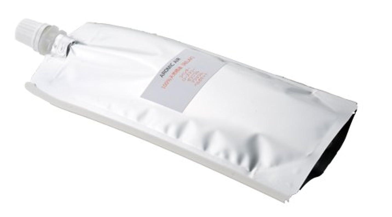 リングバック信頼性ビクターアロミックエアー専用オイル レモン 100ml
