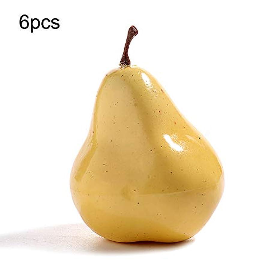ぶら下がる転送行進Moonvvin 梨 食品 サンプル 模型 ディスプレイ 果物 おままごと 学校 行事 果物屋などに 本物そっくり 撮影道具 飾り オブジェ 置く物 オーナメント 6個