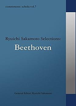 [坂本 龍一, 浅田 彰, 小沼 純一]のcommmons: schola vol.7 Ryuichi Sakamoto Selections:Beethoven commmons schola