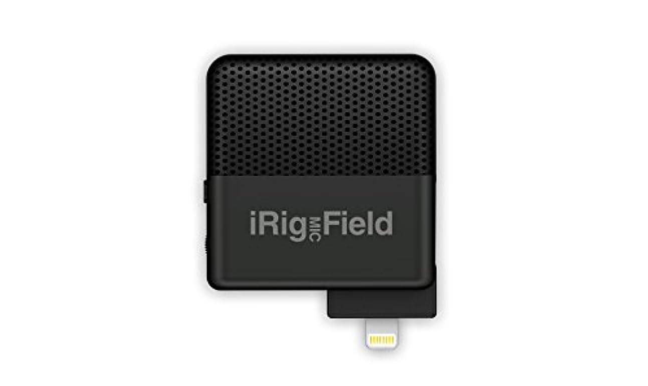 ルーキー鉄スピーカーIK Multimedia iOS用ステレオフィールドマイク iRig Mic Field (IKマルチメディア) 国内正規品