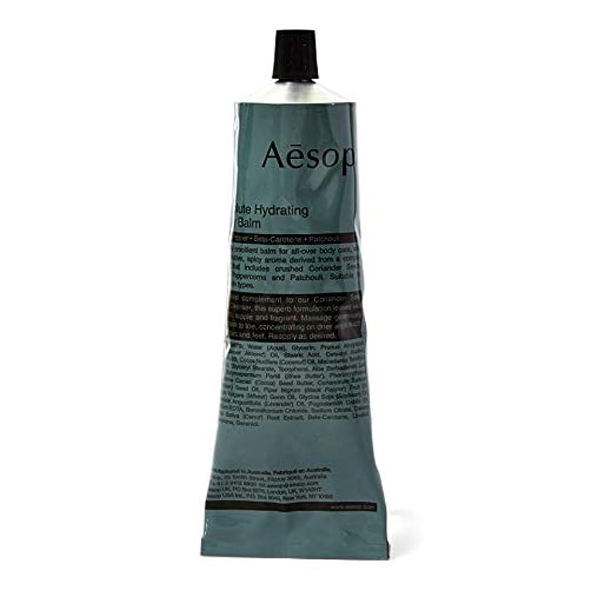 電子レンジ畝間エゴマニア[Aesop ] イソップ水和ボディクリーム120ミリリットル - Aesop Hydrating Body Balm 120ml [並行輸入品]