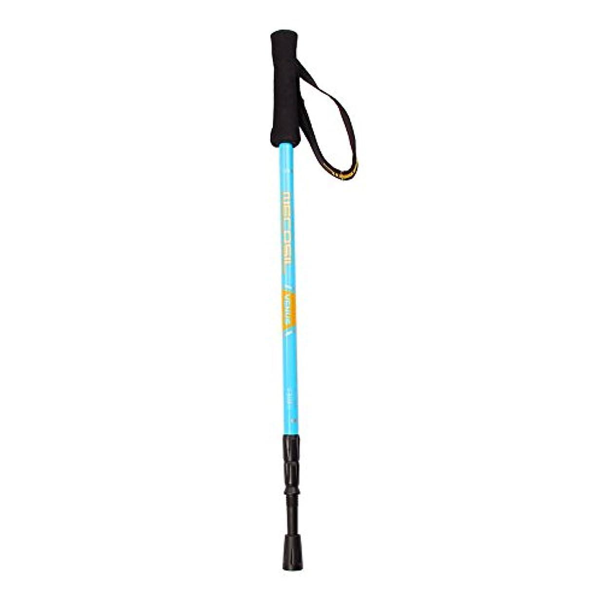 爆風失われた弱めるトレッキングポール超軽量ハイキングポータブルウォーキングカーボン多機能松葉杖スマートスリー伸縮ウォーキングロッド