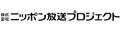 ニッポン放送プロジェクト