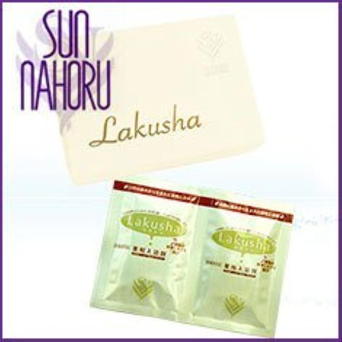【医薬部外品】 サンナホル 薬用入浴剤 ラクシャ 15mL×30包