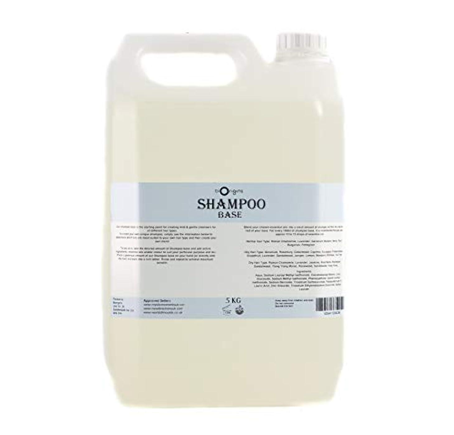 ガム薄汚い想起Shampoo Base - 5Kg