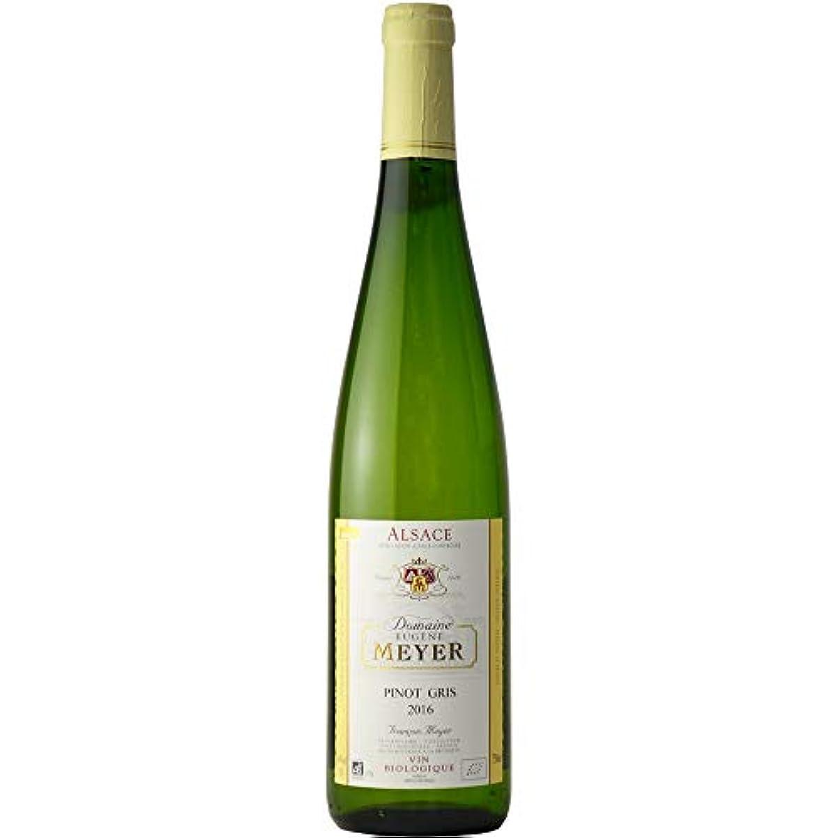 中央値内なるホイッスルアルザス ピノ グリ 白 750ml オーガニック ワイン