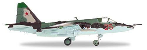 ヘルパ 1/72 Su-25 ロシア空軍 368th OShAP Germany 1993 完成品