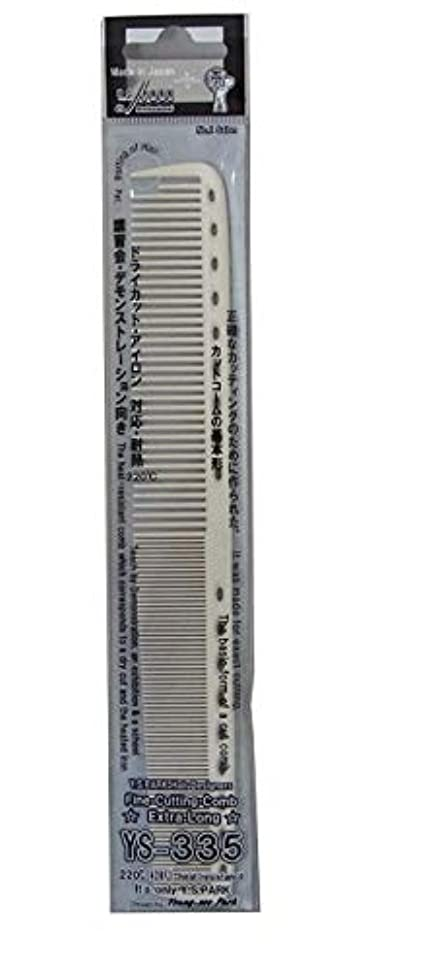 完璧放送ペレグリネーションY.S.PARK カッティングコーム YS-337 ホワイト