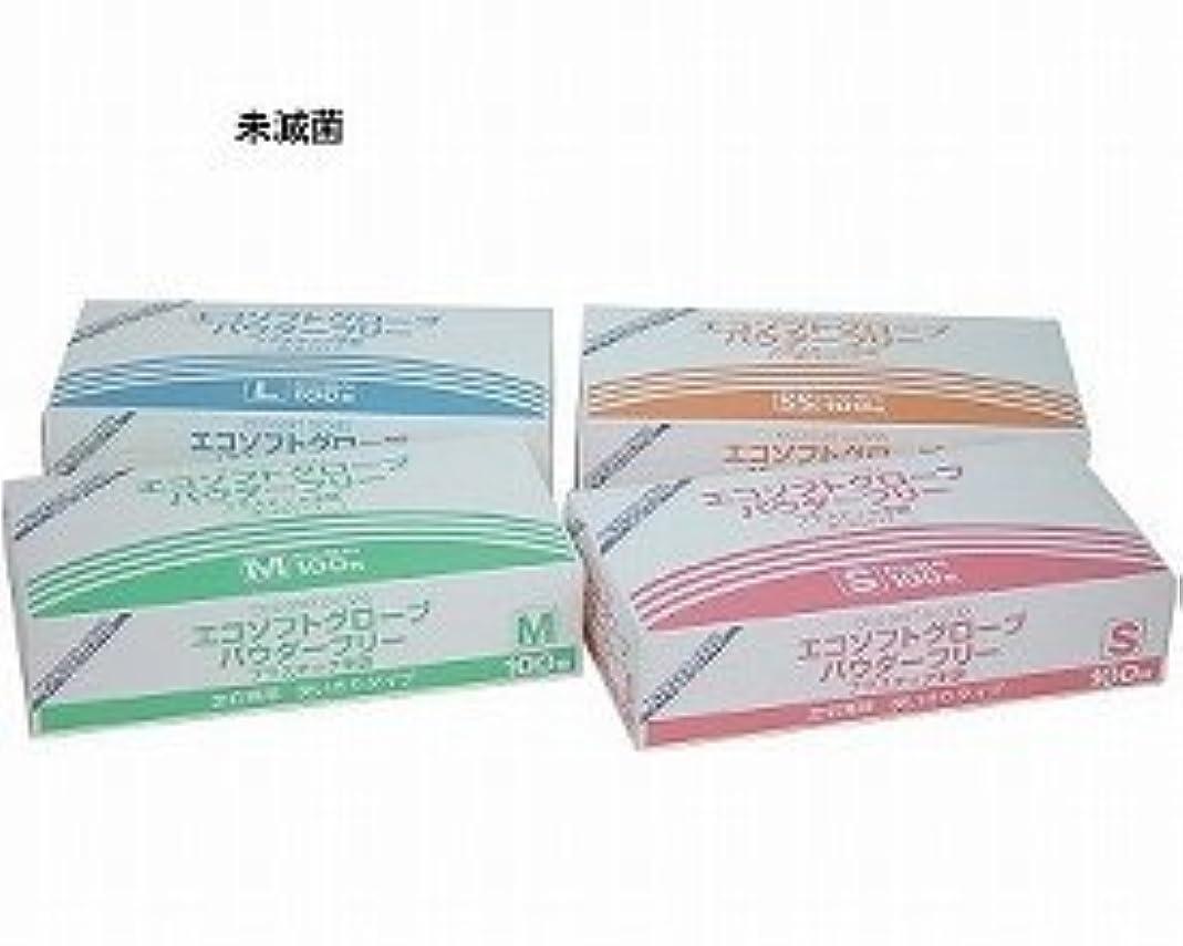 置くためにパック減少粘性のエコソフトグローブ パウダーフリー OM-370 100枚×20箱 Lサイズ (L)
