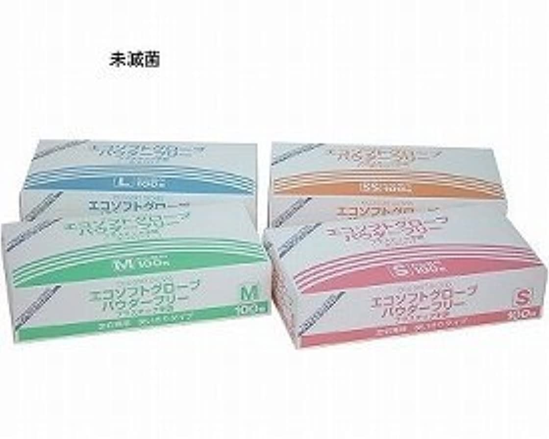 アスペクト翻訳むしろエコソフトグローブ パウダーフリー OM-370 100枚×20箱 (S)