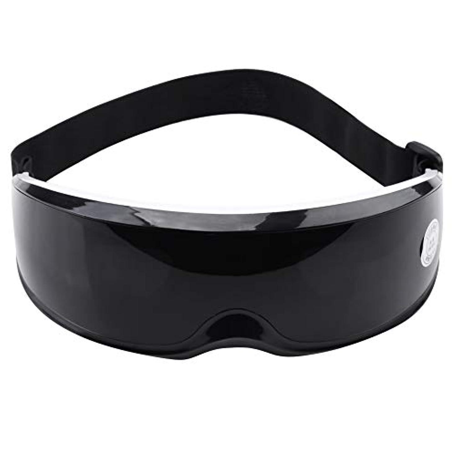 トラフ守る薬目のための再充電可能な電気振動目の心配のマッサージャー(私たち)