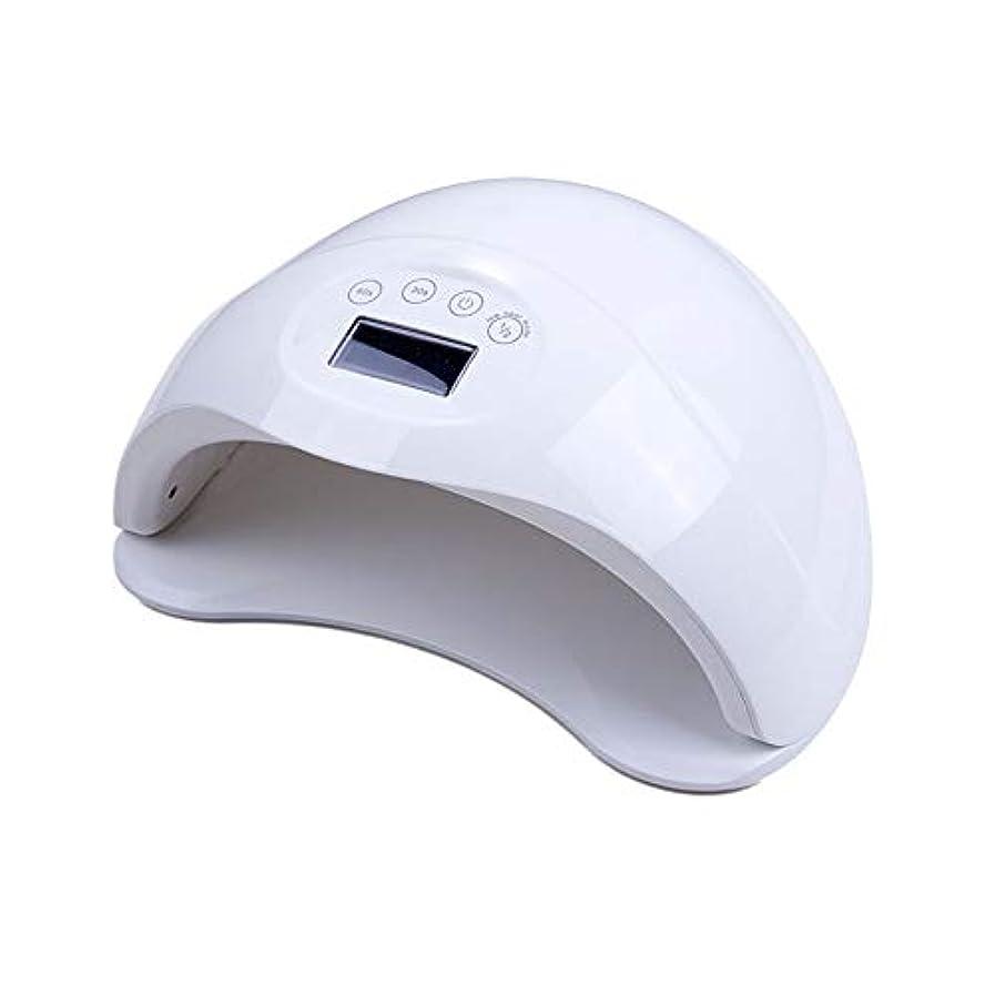 クレタ精神的に一貫した48Wネイルドライヤー、LEDジェル、UVランプネイルマシンのすべての種類のダブルUV LEDランプ、スマートタイマーLCD表示ツール