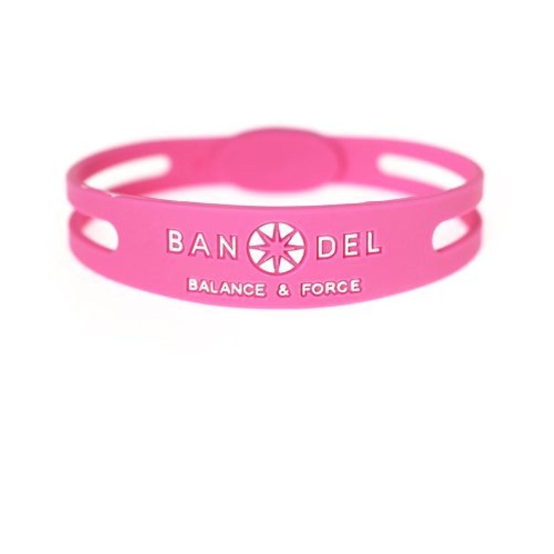集まる引き受けるマイルストーンバンデル(BANDEL)ブレスレット スリムタイプ[ピンク×ホワイト]Sサイズ(15cm)