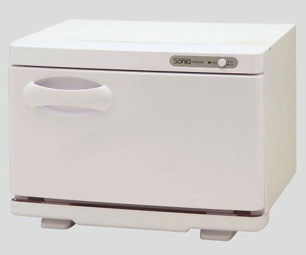 銀どれ汚染タオルウォーマー 約7.5L (おしぼり約30本) ホワイト