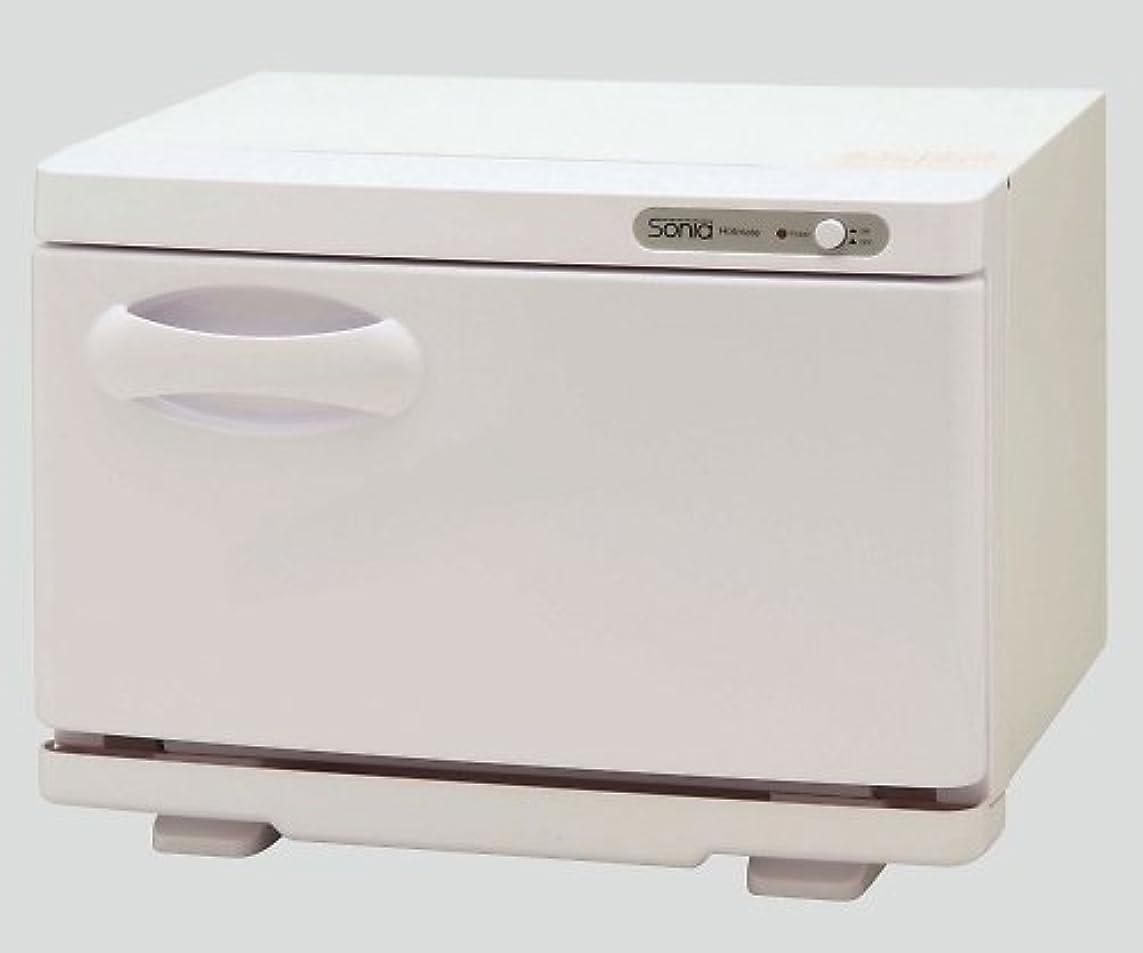 サリー廃止くそータオルウォーマー 約7.5L (おしぼり約30本) ホワイト