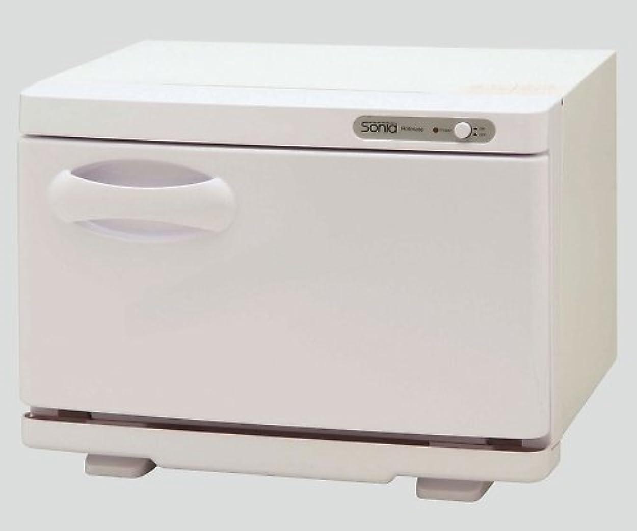 静かな急ぐファンタジータオルウォーマー 約7.5L (おしぼり約30本) ホワイト