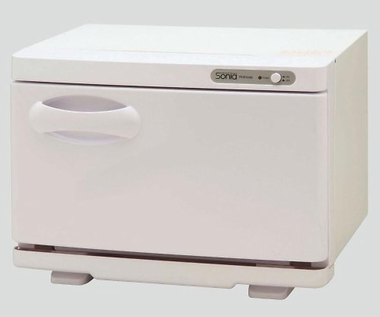 スチュワード冷笑する剥離タオルウォーマー 約7.5L (おしぼり約30本) ホワイト