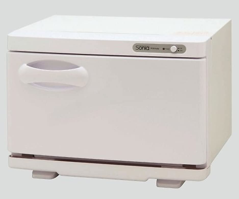 ポータブル参照する国籍タオルウォーマー 約7.5L (おしぼり約30本) ホワイト