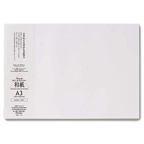 大直 コピー&プリンター用和紙 大礼紙 A3 50枚 [白]