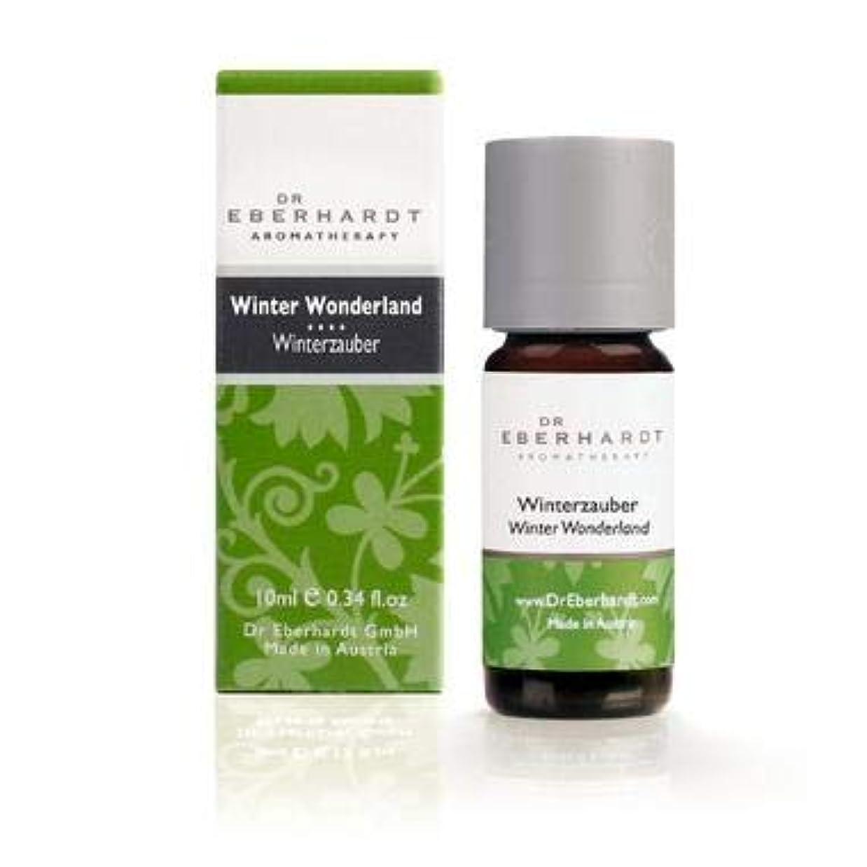 香り症候群お風呂を持っているDRエバーハルト精油 森のかおり 10ml〈ブレンド精油〉