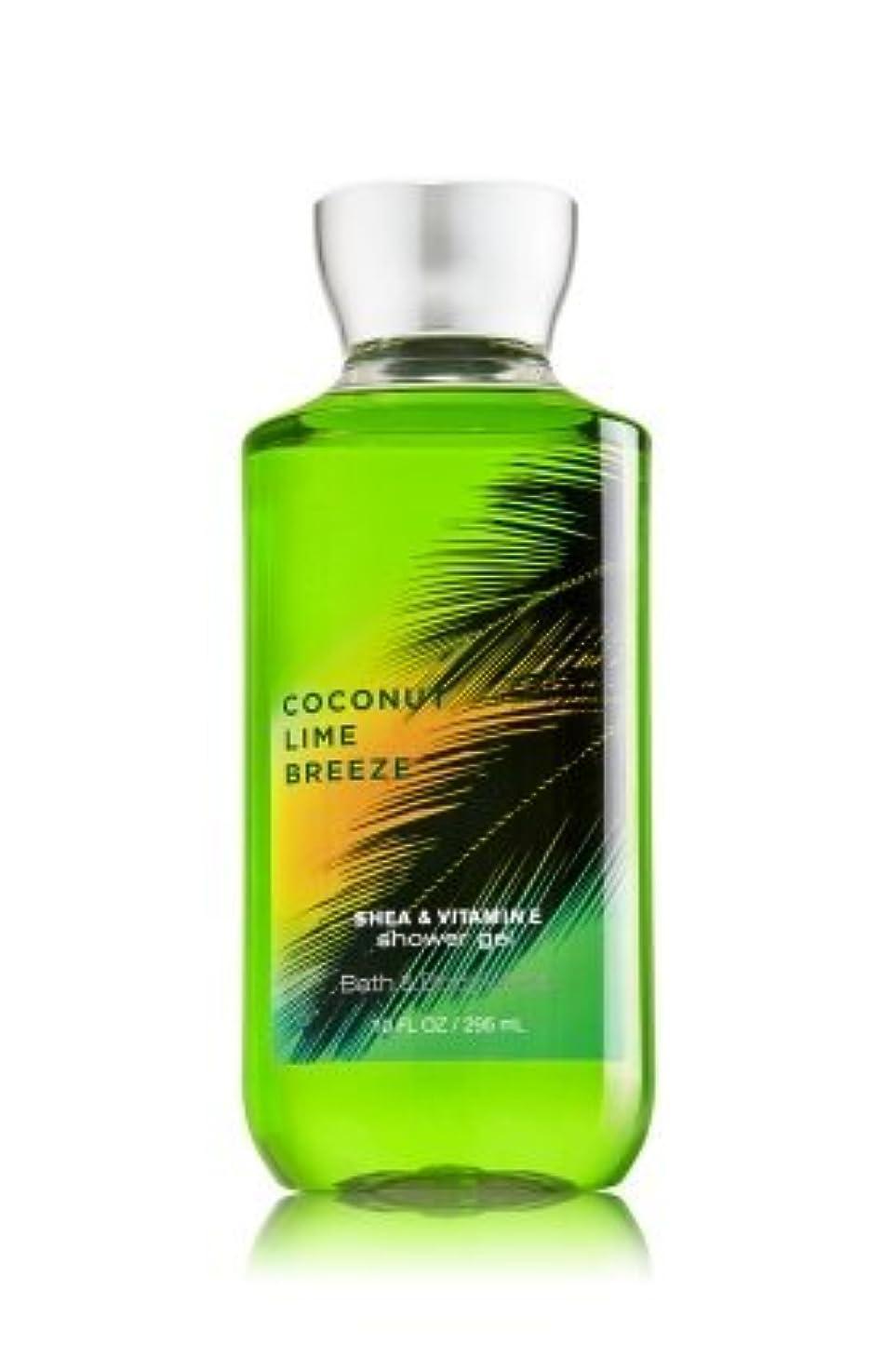悪行生物学ウェーハ【Bath&Body Works/バス&ボディワークス】 シャワージェル ココナッツライムブリーズ Shower Gel Coconut Lime Breeze 10 fl oz / 295 mL [並行輸入品]