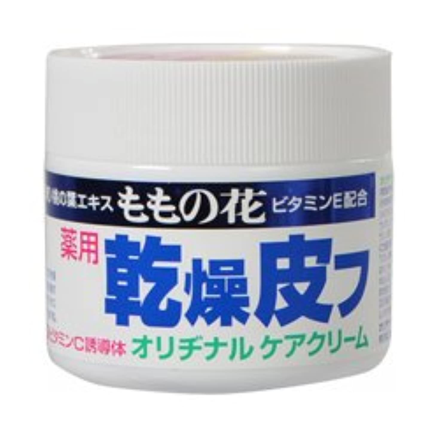 過剰範囲カートン【オリヂナル】ももの花乾燥皮フクリームC 70g ×10個セット