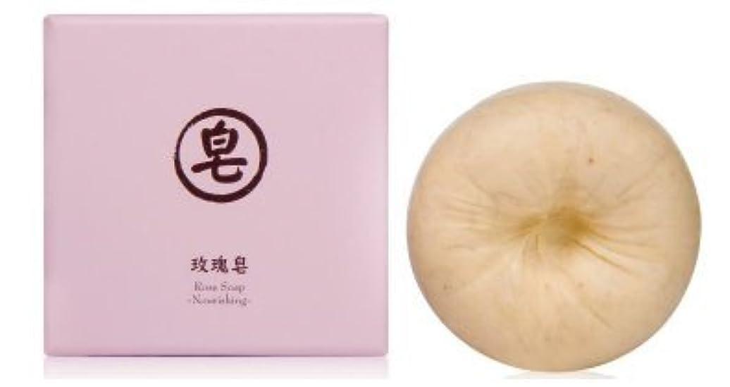 超える中庭パンチユアン(YUAN) ユアンソープ ローズ洗顔ソープ 60g (阿原 洗顔 石けん 台湾コスメ)