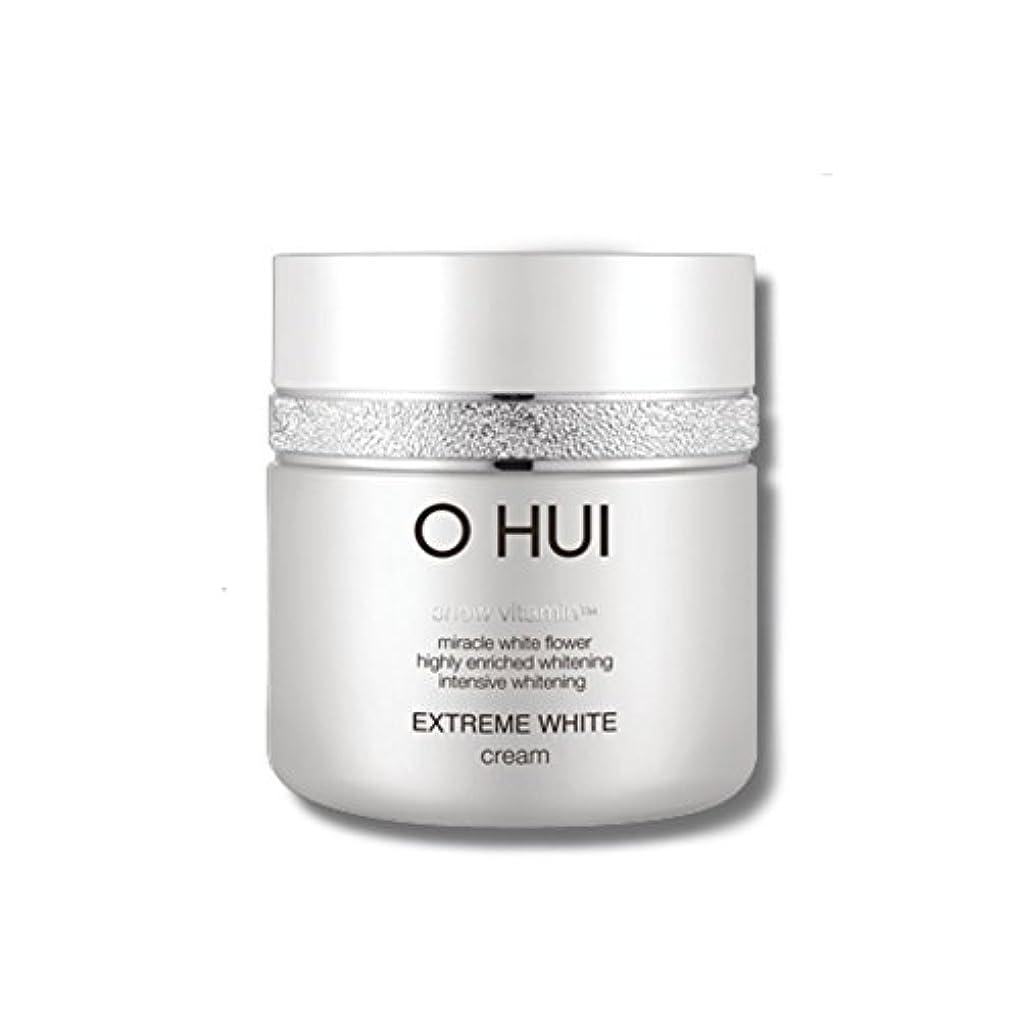 サイレント届ける原点OHUI Extreme White Cream 50ml/オフィ エクストリーム ホワイト クリーム 50ml [並行輸入品]