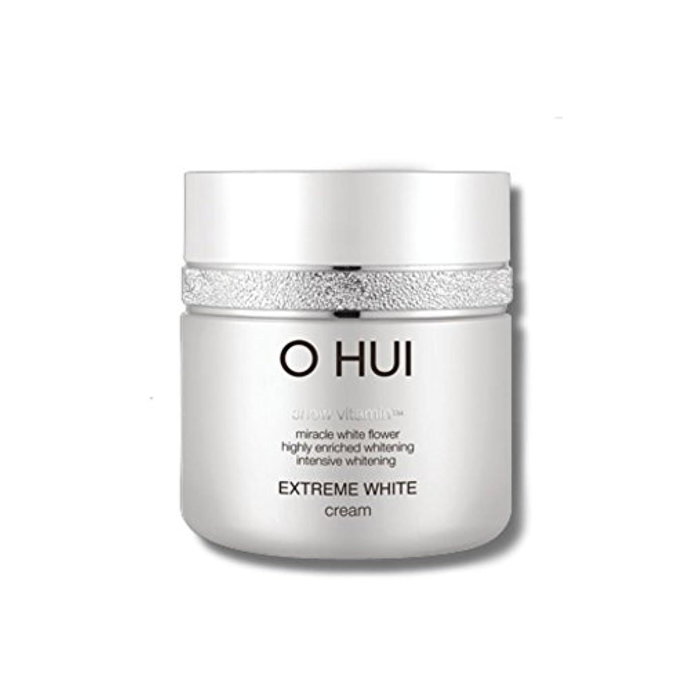 黒くする脊椎側面OHUI Extreme White Cream 50ml/オフィ エクストリーム ホワイト クリーム 50ml [並行輸入品]
