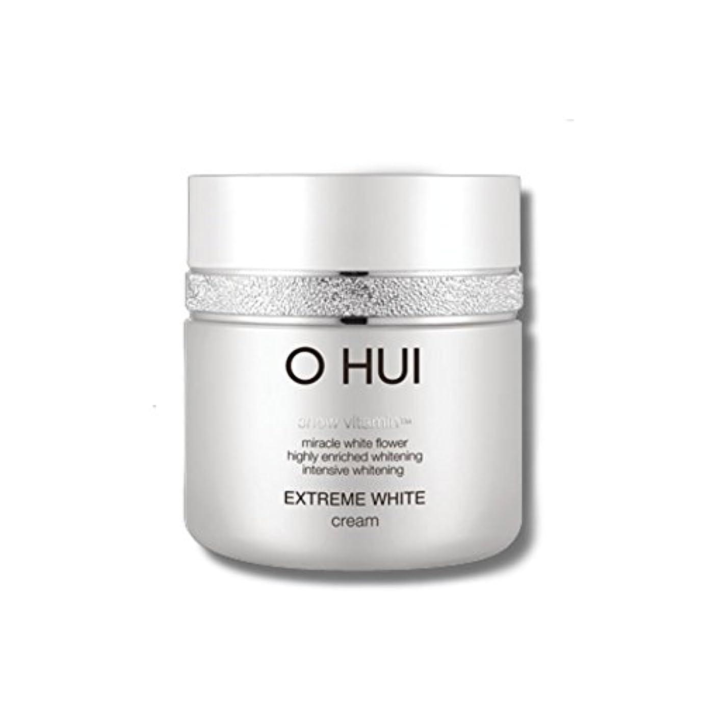 医師子供っぽい積分OHUI Extreme White Cream 50ml/オフィ エクストリーム ホワイト クリーム 50ml [並行輸入品]