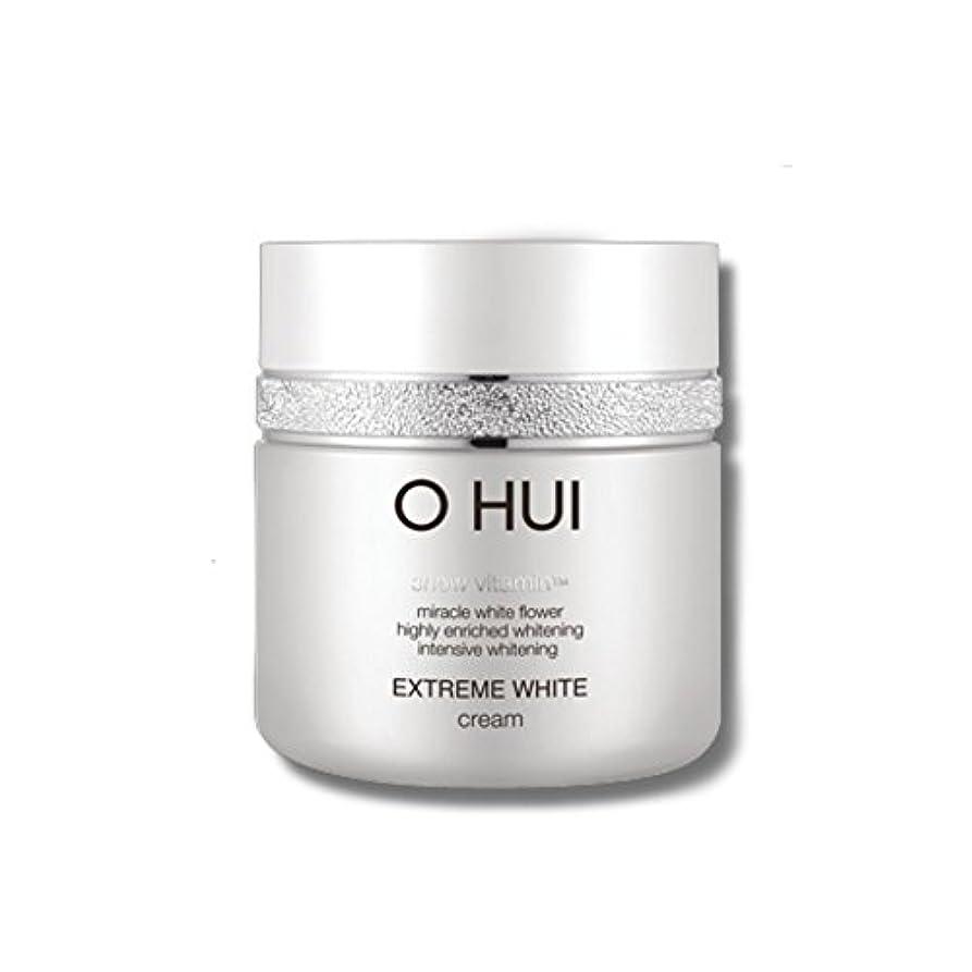 見落とす獣反対にOHUI Extreme White Cream 50ml/オフィ エクストリーム ホワイト クリーム 50ml [並行輸入品]