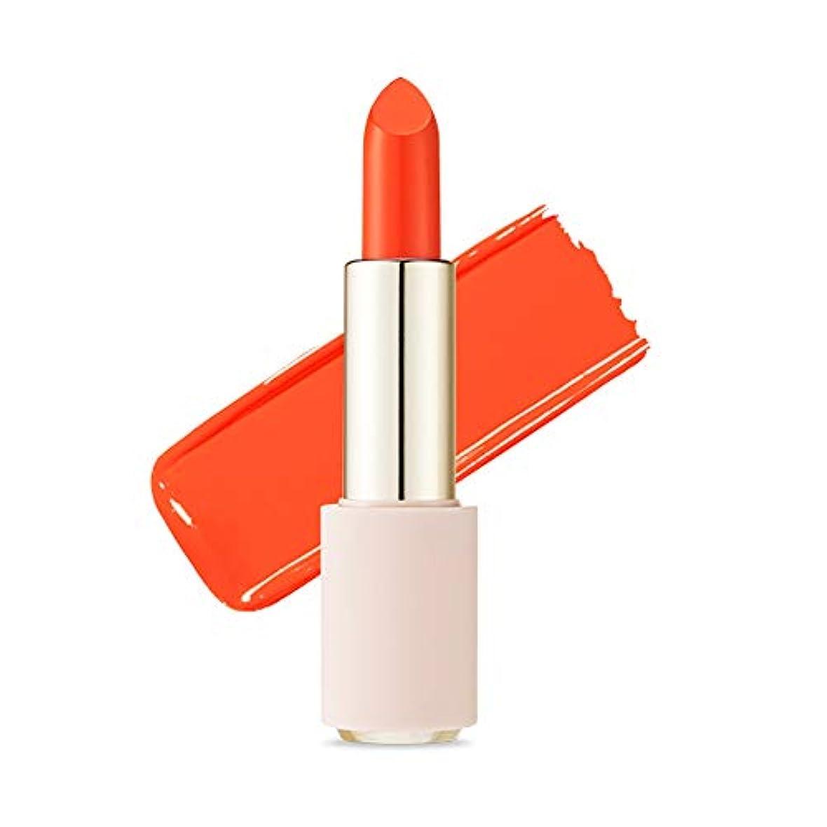 墓地鎮静剤西Etude House Better Lips Talk エチュードハウス ベター リップス - トーク (# OR205 Dried Orange Tea) [並行輸入品]