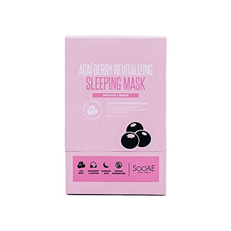 栄養騙す干ばつ[SooAe] Soo'Aeアサイベリー睡眠マスク10グラム - Soo'Ae Acai Berry Sleeping Mask 10g [並行輸入品]