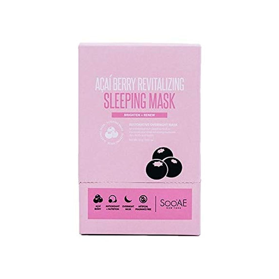 学部瞬時に混合[SooAe] Soo'Aeアサイベリー睡眠マスク10グラム - Soo'Ae Acai Berry Sleeping Mask 10g [並行輸入品]