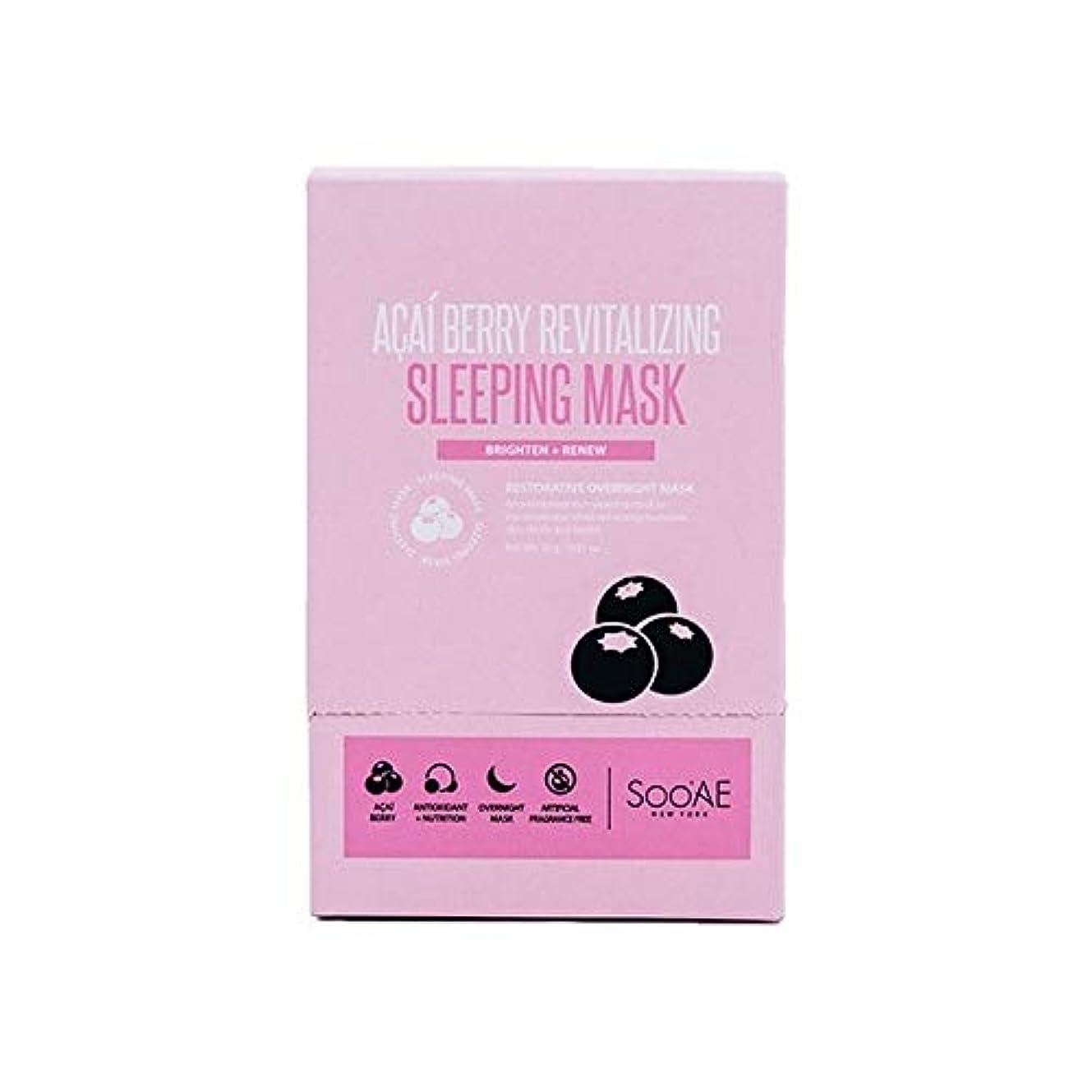 ペチュランスドループ北東[SooAe] Soo'Aeアサイベリー睡眠マスク10グラム - Soo'Ae Acai Berry Sleeping Mask 10g [並行輸入品]