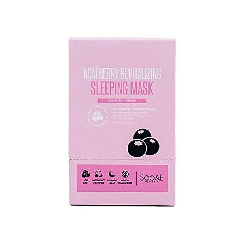 教育学アスペクト選挙[SooAe] Soo'Aeアサイベリー睡眠マスク10グラム - Soo'Ae Acai Berry Sleeping Mask 10g [並行輸入品]