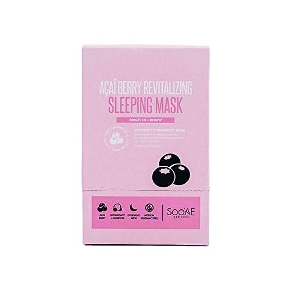 滑り台喜んで失敗[SooAe] Soo'Aeアサイベリー睡眠マスク10グラム - Soo'Ae Acai Berry Sleeping Mask 10g [並行輸入品]