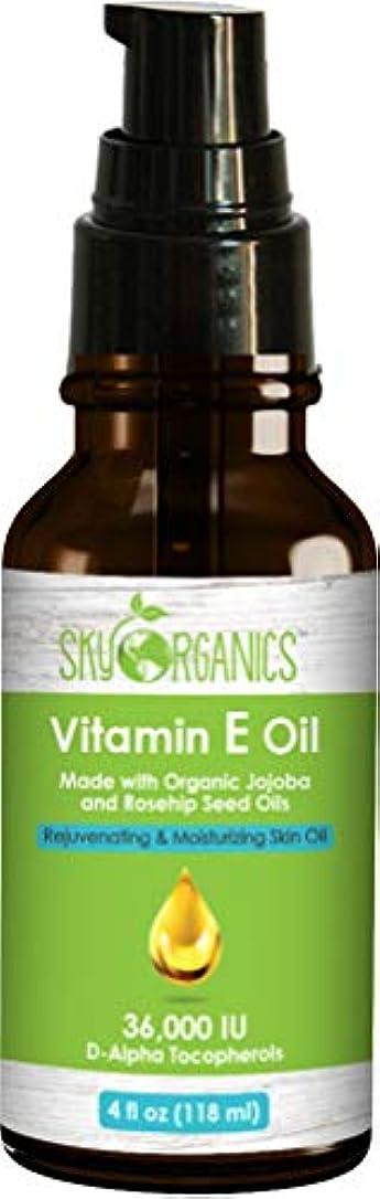 程度喜劇防ぐSky Organics ビタミンEオイル36,000 IU認定オーガニックビタミンEオイル118 ml、ホホバ入り保湿トリートメントオイル、傷跡およびストレッチマーク用ローズヒップ、残酷な顔と肌の血清