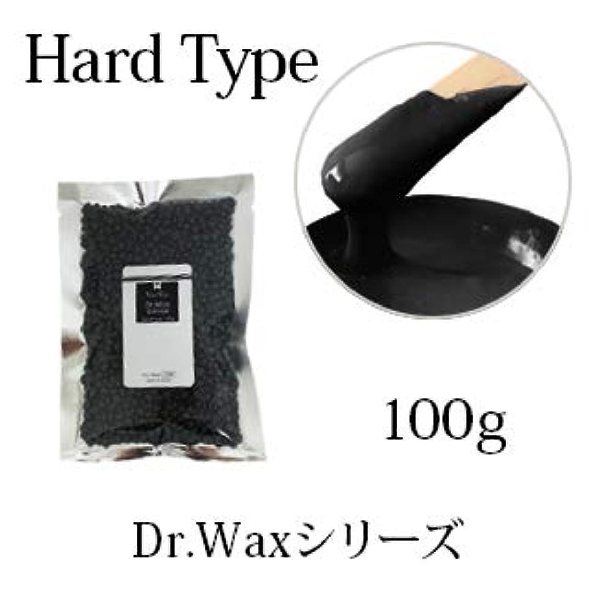 民族主義調子意識【Dr.waxシリーズ】ワックス脱毛 粒タイプ 紙を使用しない ハードワックス (キャビア 100g)