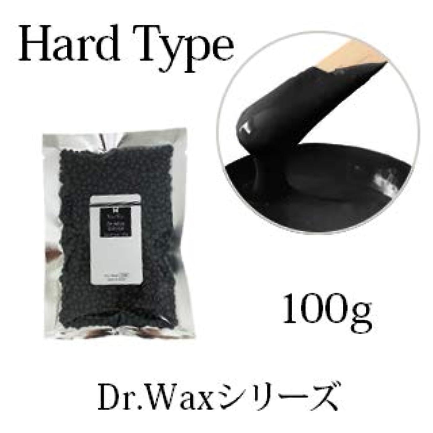 【Dr.waxシリーズ】ワックス脱毛 粒タイプ 紙を使用しない ハードワックス (キャビア 100g)