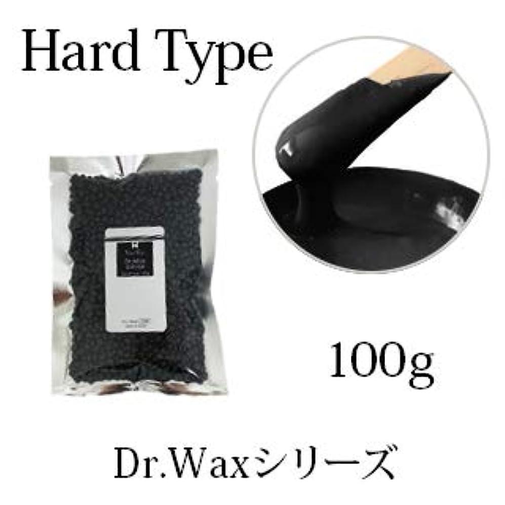 駅溶岩第【Dr.waxシリーズ】ワックス脱毛 粒タイプ 紙を使用しない ハードワックス (キャビア 100g)