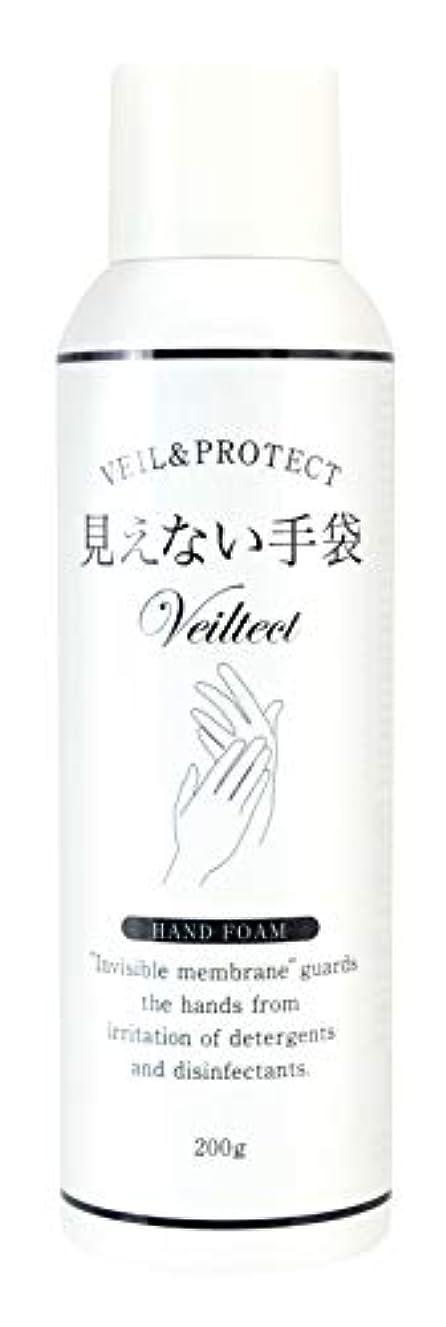 不適当権限ベルテクト 皮膚保護フォーム 200g